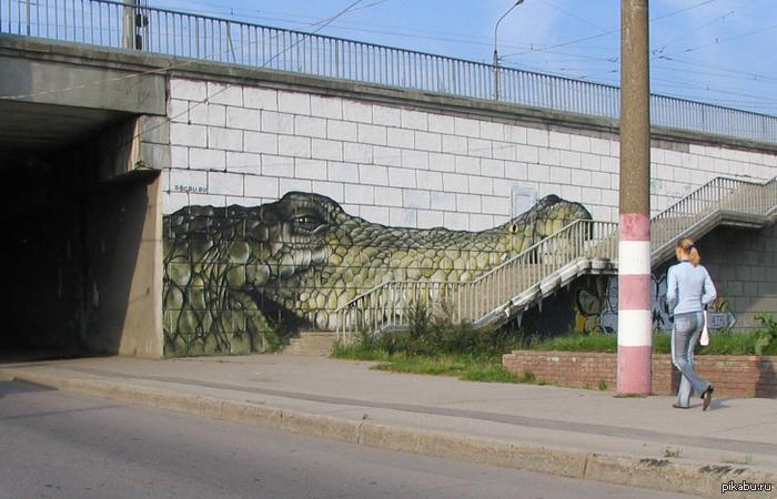 Граффити в Нижнем Новгороде.