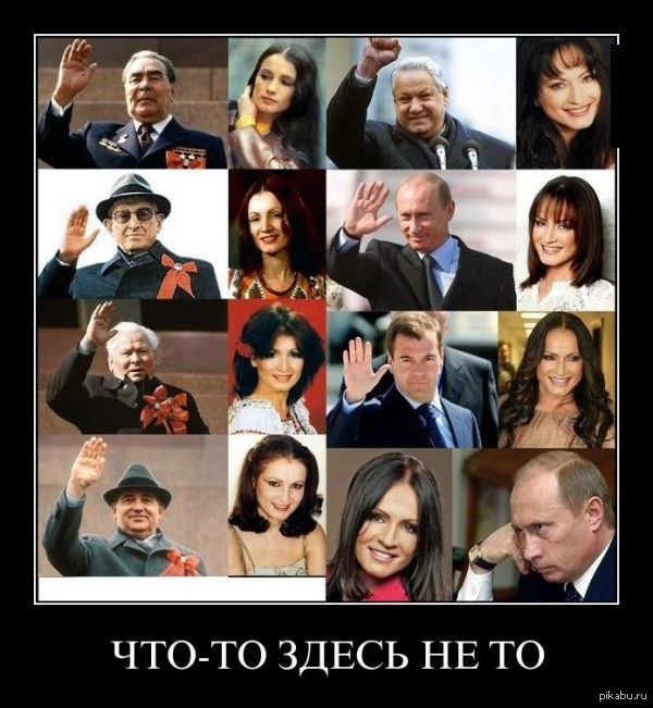 https://cs.pikabu.ru/post_img/2013/07/08/6/1373272325_2078090912.jpg