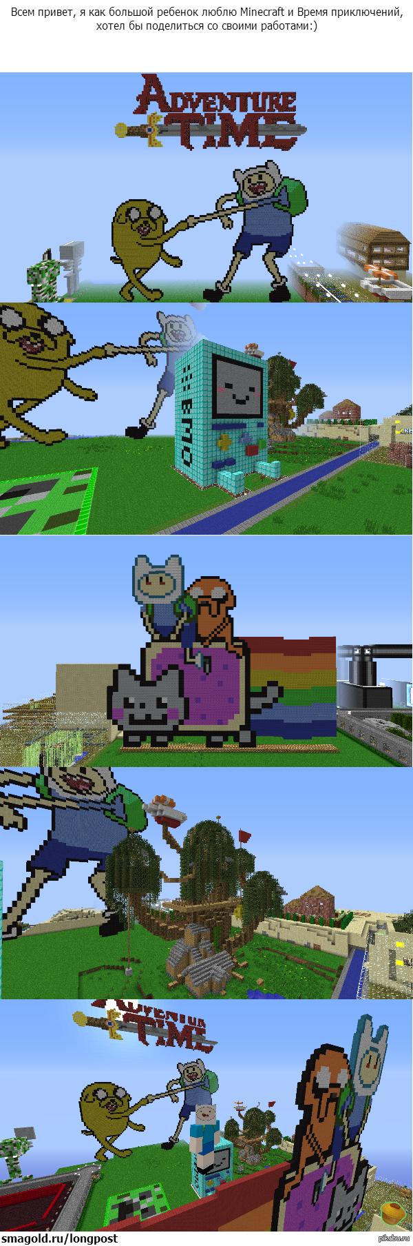 [Map][1.7.2] Карта: Adventure time! :3 » Страница 2 ...