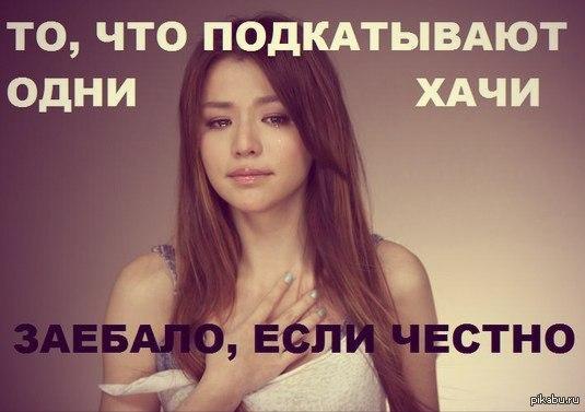 Голые русские девочки с волосатыми кисками фото 380-551