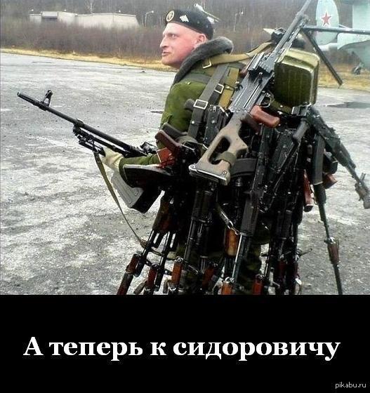 https://cs.pikabu.ru/post_img/2013/07/11/8/1373542084_92087319.JPG