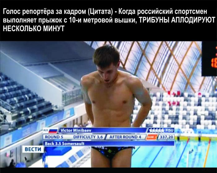 Новости, такие новости! первый пост,   Полное видео http://www.vesti.ru/videos?vid=521591
