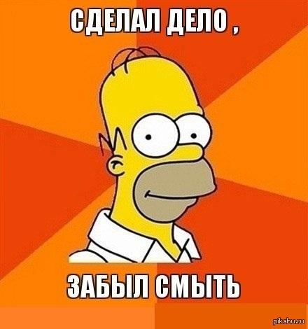 """Гомерова мудрость"" Ненавязчивый бред)"