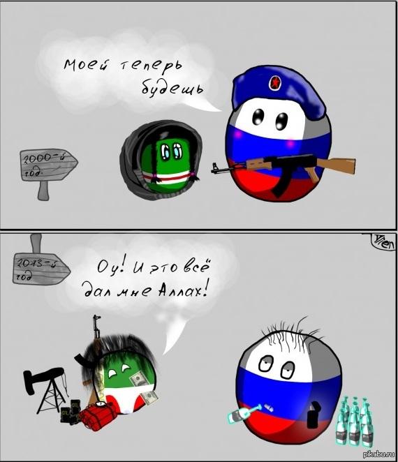 Чеченский картинки приколы