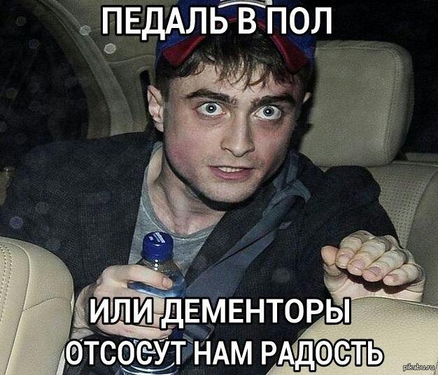 https://cs.pikabu.ru/post_img/2013/07/15/9/1373896610_1508308920.jpeg