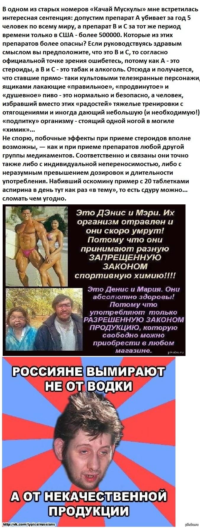 Качественный Курс Стоимость Томск