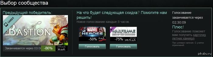 Невероятно щедрые скидки в Steam.