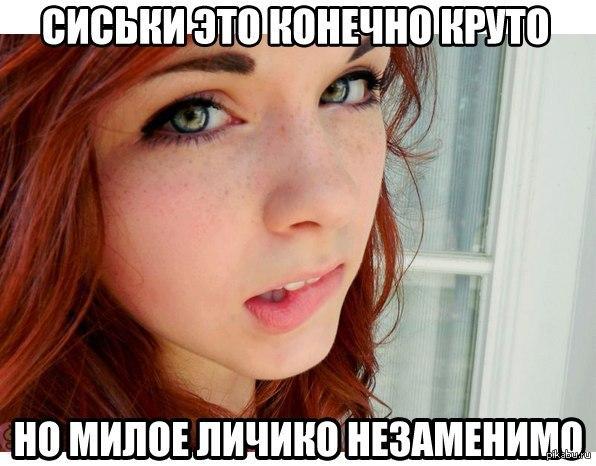 hd pov amazing redhead fucks you sensually with love in