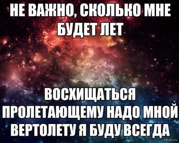 Что правда, то правда))