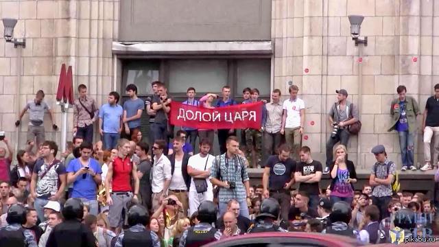 Красноречивый плакат Манежная площадь, 18 июля 2013 г.