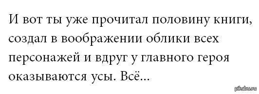 https://cs.pikabu.ru/post_img/2013/07/27/11/1374947774_300663647.jpg