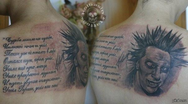 Тысяча чертей татуировки для порней