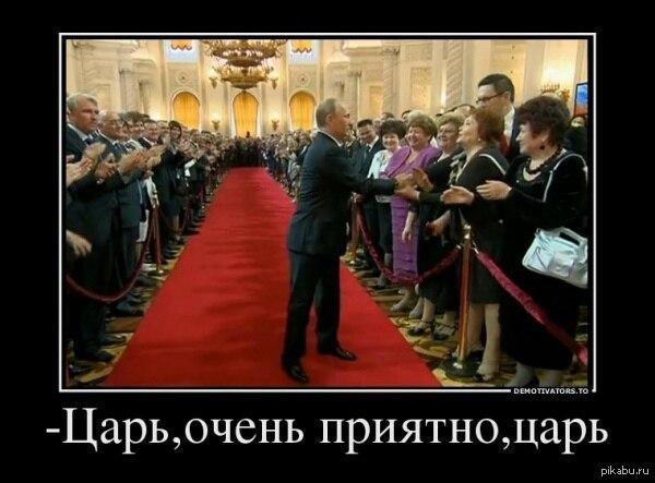 Правительство РФ приступило к подготовке к выборам президента - Цензор.НЕТ 8041