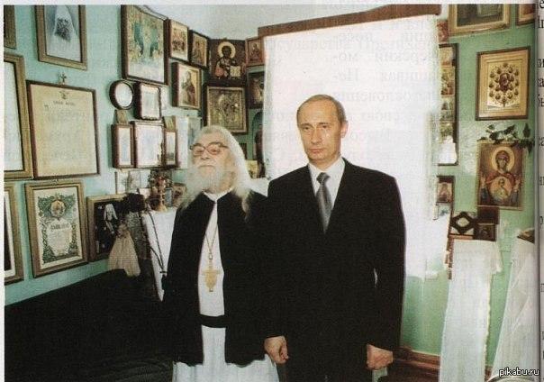 Путин подписал указ о Министерстве просвещения и других ...