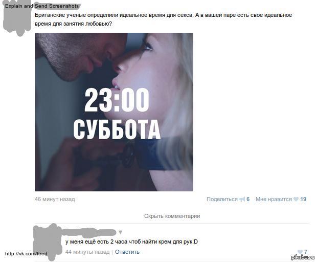 luchshee-dlya-seksa