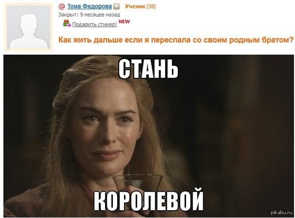 Проститутки индивидуaлки в московской обл