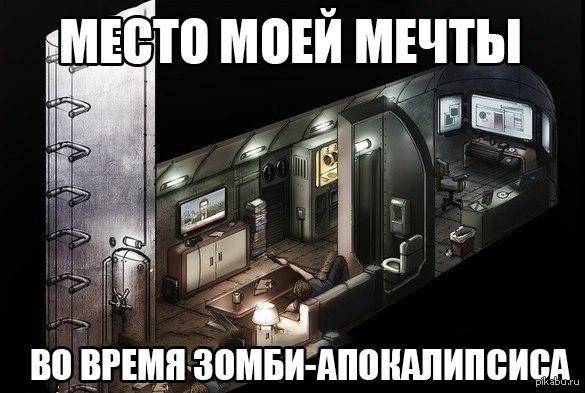 Скачать Игру Зомби Дом - фото 3