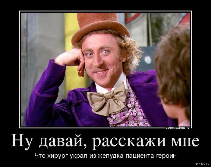 http://cs.pikabu.ru/post_img/2013/08/13/6/1376378181_199266513.jpg