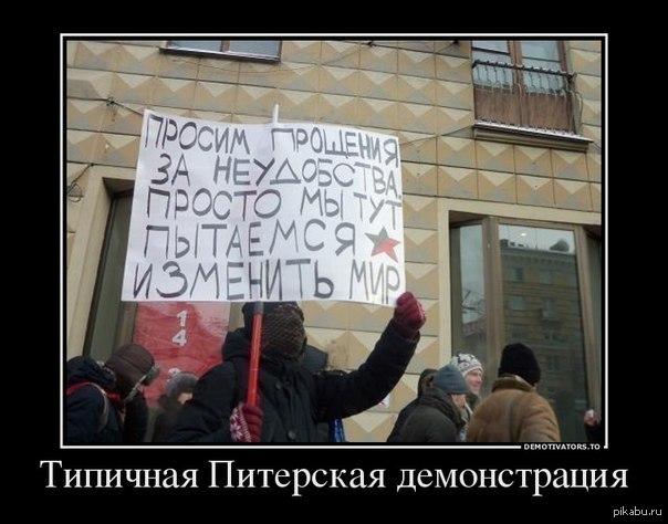 Как избежать штампов, рассказывая об эпитетах города Санкт-Петербурга :-)