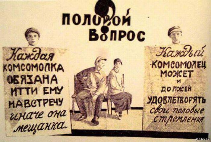 https://cs.pikabu.ru/post_img/2013/08/16/10/1376670521_1512926175.JPG