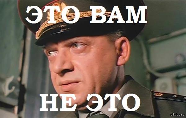 """Аваков о законопроекте по деоккупации Донбасса: """"Этот закон тот, который нужен"""" - Цензор.НЕТ 2214"""