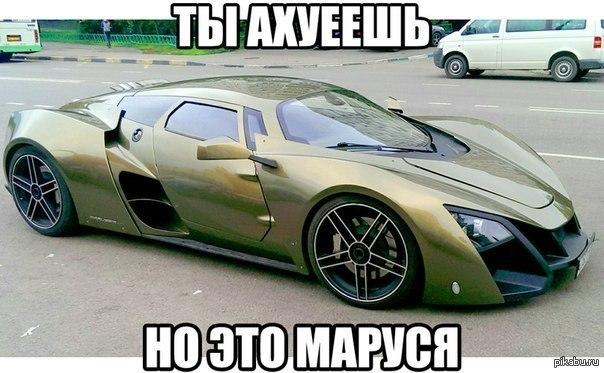 русская машина скачать игру