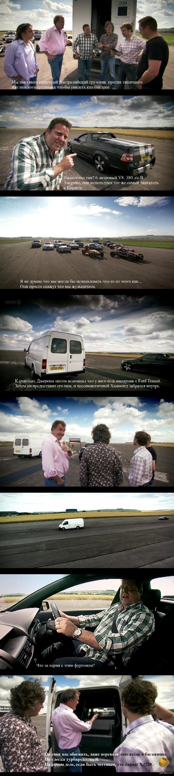 Типичный грузовик Сезон 16 - Эпизод 3