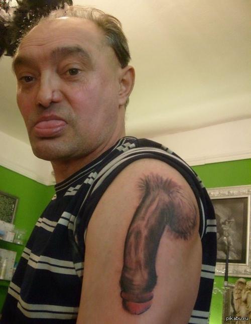 Член татуировки