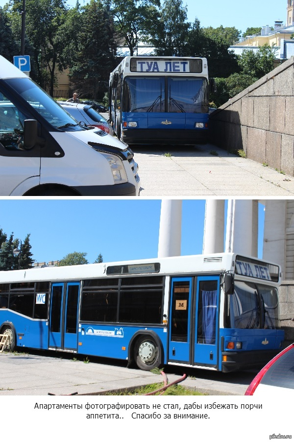 """Что можно сделать из автобуса. Альтернатива. В России автобусам находят более """"общественное"""" применение. В ответ на  <a href=""""http://pikabu.ru/story/_1479402"""">http://pikabu.ru/story/_1479402</a>"""