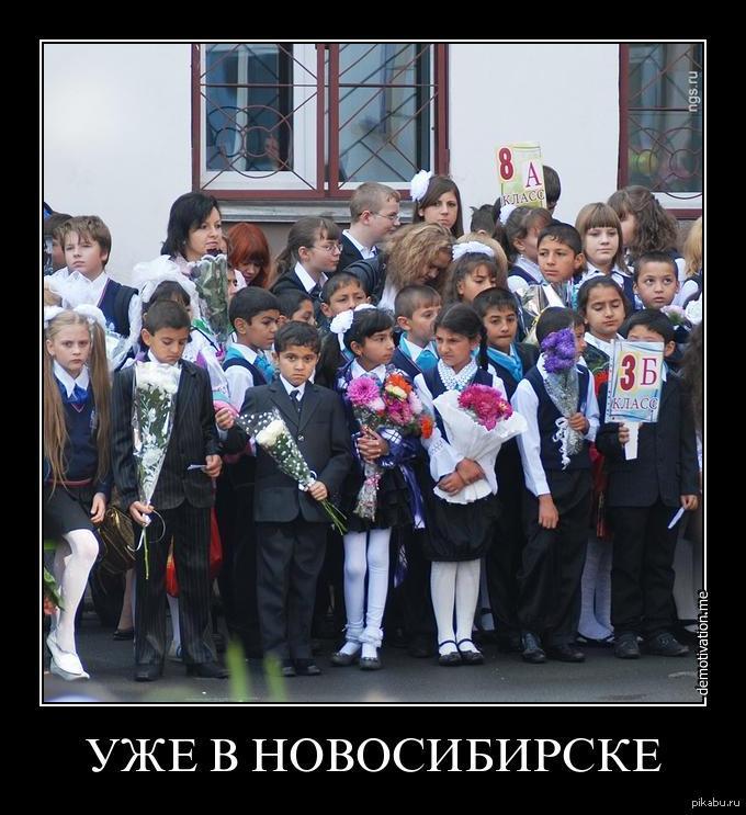 Прут русскую в очко