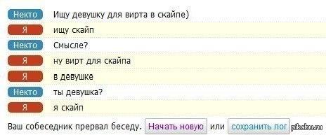 adresa-skaypa-devushek-lyubyashih-virt-ru-porno-minet-podborki