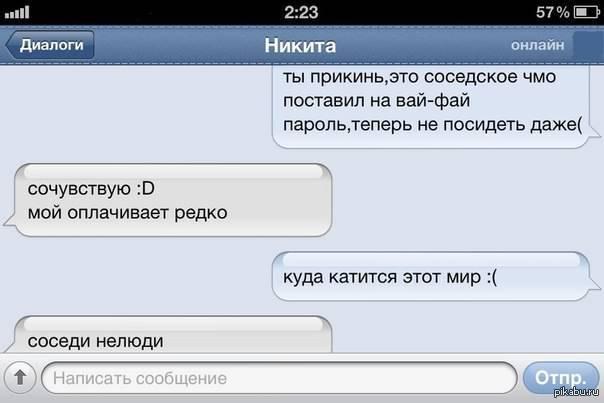 Создать сообщение порно ru