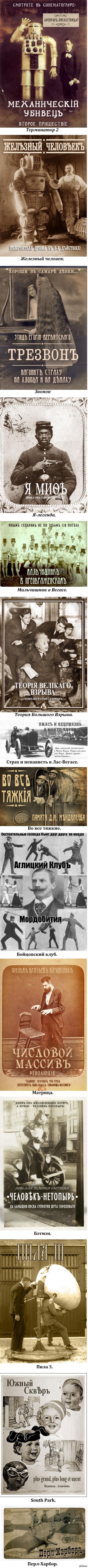 Современное кино по-старому. шуточная затея жителей Лепры