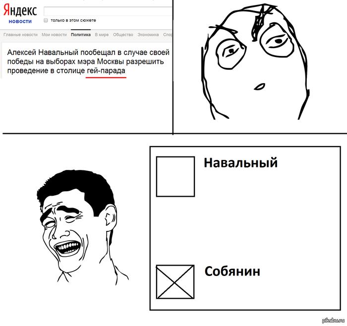 Хоть сам я не москвич ни разу...