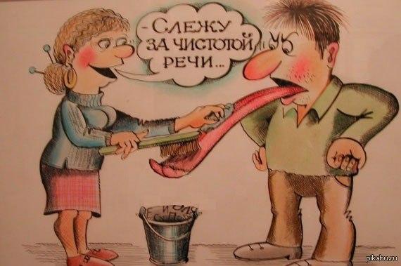 06 июня День русского языка