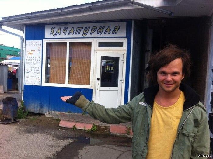 The Rasmus в России.