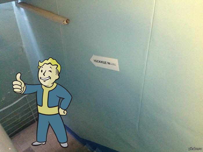Спустились мы тут с товарищем в подвал качалки... Кто-нибудь слышал про Vault-013942? :)