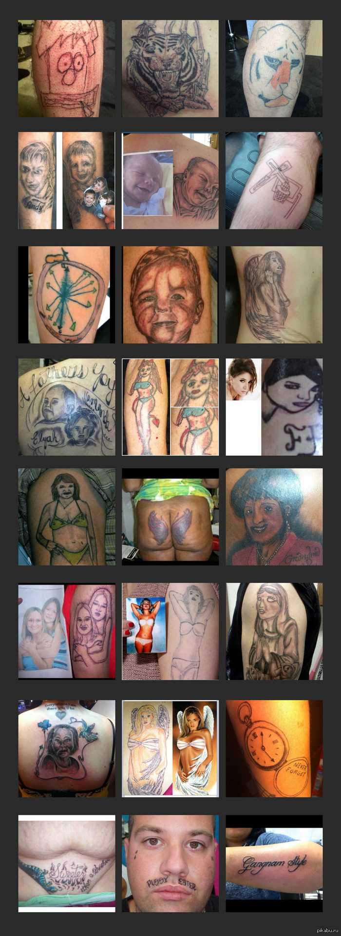 Tattoo master collection