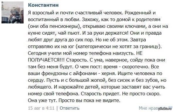 Лотерея Русское лото  stolotoru