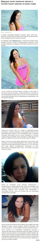 kakie-polovie-izvrashenstva-lyubyat-devushki