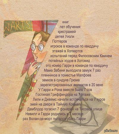 https://cs.pikabu.ru/post_img/2013/08/30/6/1377849359_1234189543.jpg
