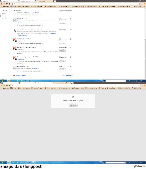 """Прошу помощь В браузере гугл хром постоянно вылазит этот """"Funmoods"""",который мне не нужен(Когда просто его удаляю-при следующем запуске он вновь появляется!("""