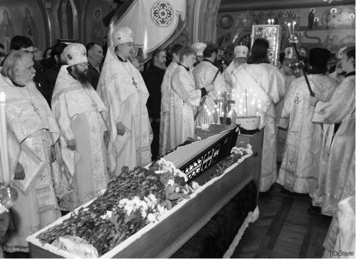 купить иоанн крестьянкин фото с похорон почти всегда успешный