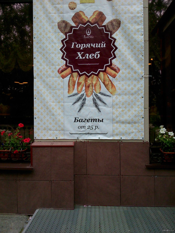 Реклама в Тюмени ;)
