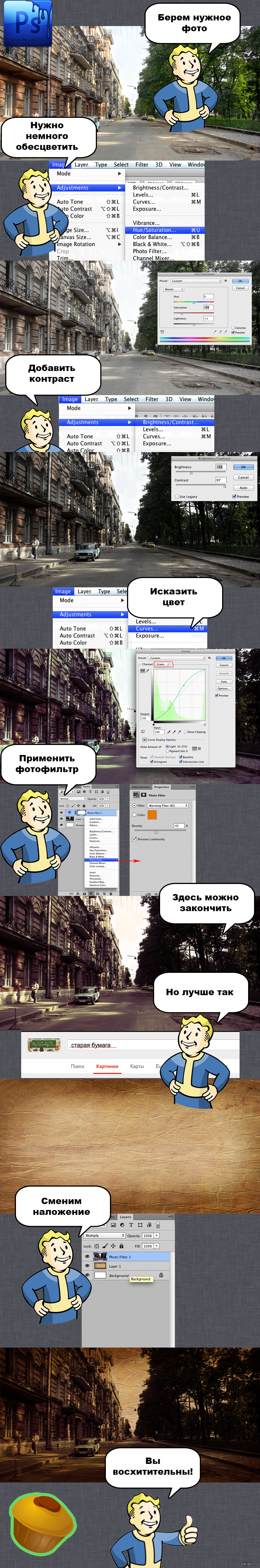 Секс шаблоны для photoshop cs3