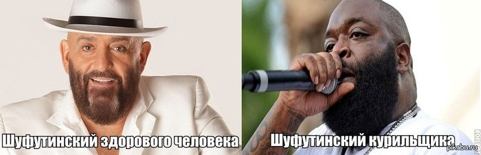 Все же 3-е сентября)