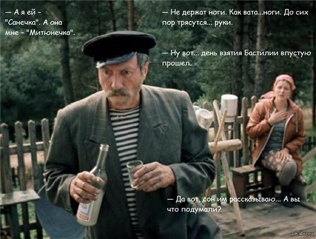Не все поймут, но многие вспомнят)) Тем, кто не знает что посмотреть субботним вечером)
