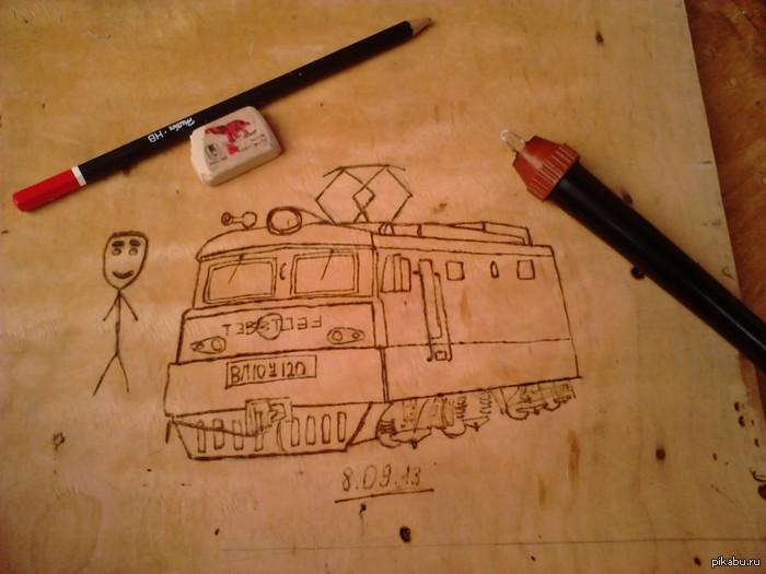 Выженный ВЛ10у =) Специально для Лиги Железнодорожников, электровоз ВЛ10у и бровастый Машинистик)
