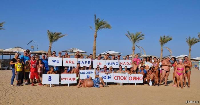 Туристы вместе с персоналом сделали. Из-за оттока туристов в Египте отели терпят убытки... Но есть плюс, пляжи пустые)