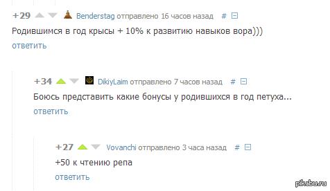 """Устроумное замечание Отсюда - <a href=""""http://pikabu.ru/story/nu_chto_zh_byivaet_1550818#comment_16004338"""">#comment_16004338</a>"""
